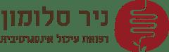 NirSolomin-Logo