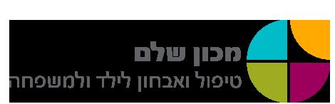 hight-logo